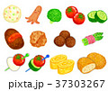 料理 食べ物 弁当のイラスト 37303267