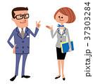 ビジネスマン ビジネスウーマン ビジネススーツのイラスト 37303284