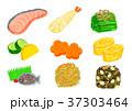 料理 食べ物 弁当のイラスト 37303464