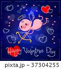 バレンタイン ハート ハートマークのイラスト 37304255