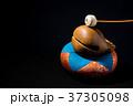 木魚 37305098