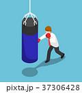 鞄 パンチ ビジネスマンのイラスト 37306428