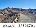 熊本 阿蘇中岳火口 遊歩道 37306701