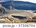 熊本 阿蘇中岳火口 37306704