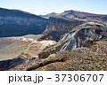 熊本 阿蘇中岳火口 37306707