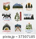 キャンプ 収容所 山のイラスト 37307185