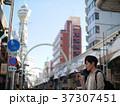 大阪観光 スマホを閲覧する一人旅の男性 37307451