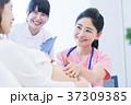 女性 ビジネスウーマン 妊婦の写真 37309385