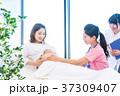 女性 ビジネスウーマン 妊婦の写真 37309407