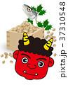 節分 鬼 豆のイラスト 37310548