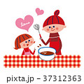 バレンタインデー 親子で手作りチョコ 37312363