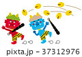 豆まき 節分 鬼のイラスト 37312976