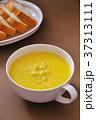 食べ物 料理 スープの写真 37313111