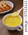 食べ物 料理 スープの写真 37313112