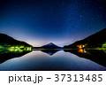 《山梨県》満天の星空・富士山《精進湖》 37313485
