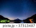 《山梨県》満天の星空・富士山《精進湖》 37313487