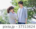 日本人 家族 育児の写真 37313624