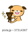犬 キャラクター バレンタインのイラスト 37314367