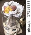焼き芋(ストーブ、アルミホイル焼き) 37314385