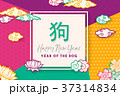 Chinese new year of dog paper art greeting card 37314834