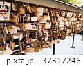 上野東照宮に絵馬 37317246