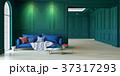 青 インテリア クラシックのイラスト 37317293