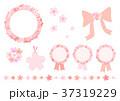 桜 花 春のイラスト 37319229