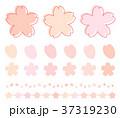 桜 花 春のイラスト 37319230