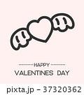 バレンタイン バレンタインデー アイコンのイラスト 37320362
