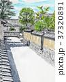 水彩画 萩市 城下町のイラスト 37320891
