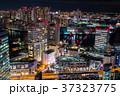 世界貿易センタービル 高層ビル 夜景の写真 37323775