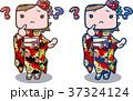 着物 女性 振袖のイラスト 37324124