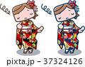 着物 女性 振袖のイラスト 37324126