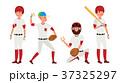 ベクトル ベースボール 白球のイラスト 37325297