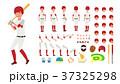 キャラクター 文字 字のイラスト 37325298