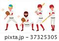 ベースボール 野球 人のイラスト 37325305
