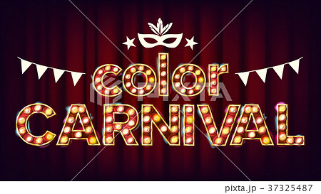 color carnival poster vector carnival 3d glowingのイラスト素材