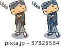 和服 男性 晴れ着のイラスト 37325564