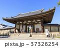 奈良県・法隆寺・南大門 37326254