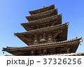 奈良県・法隆寺・五重塔 37326256