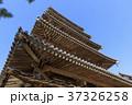 奈良県・法隆寺・五重塔 37326258