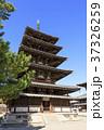 奈良県・法隆寺・五重塔 37326259