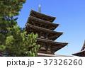奈良県・法隆寺・五重塔 37326260