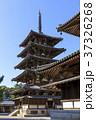 奈良県・法隆寺・五重塔 37326268