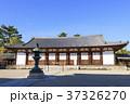 奈良県・法隆寺・大講堂 37326270