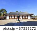 奈良県・法隆寺・大講堂 37326272