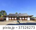 奈良県・法隆寺・大講堂 37326273