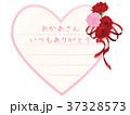 カーネーション メッセージカード 母の日のイラスト 37328573