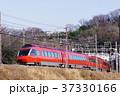 小田急 ロマンスカー GSEの写真 37330166