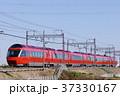 小田急 ロマンスカー GSEの写真 37330167